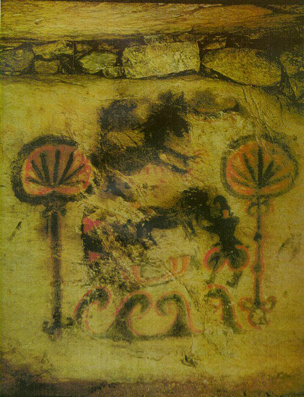Mural en una cueva de Kyushuu