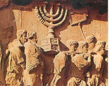 Captura de los tesoros de israel por parte de Roma