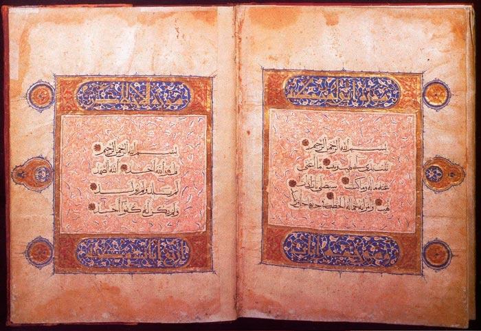 Corán mameluco Egipto 1346